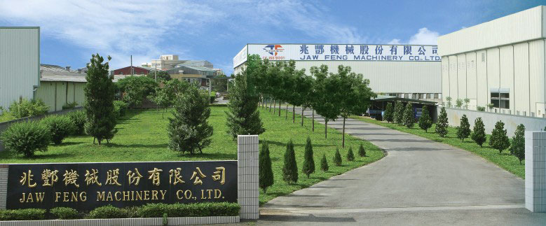 Professional Manufacturer Of Vacuum Packaging Machinery